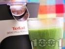 Рецепта Зеленчуково зелено смути с броколи, лимон и черен пипер